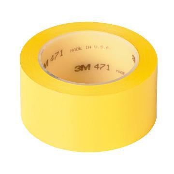 3M黄色聚氯乙烯胶带,100mmx33m