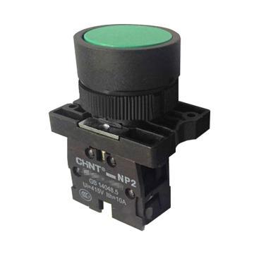 正泰 按钮开关,NP2-EA31 绿色平钮 1常开 塑料头
