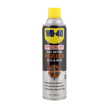 武迪 WD-40,快速油污 去除剂,450ml