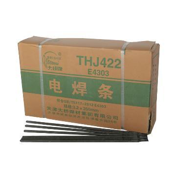 天津大桥碳钢焊条,J422(E4303),Φ3.2,5KG/包