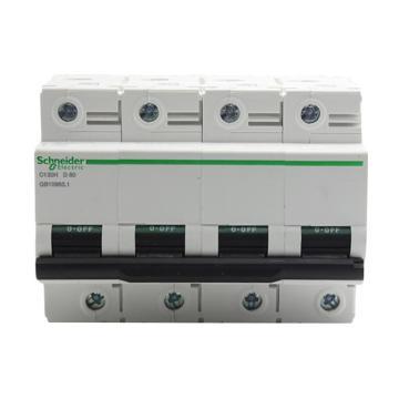 施耐德 微型断路器,C120H 4P C80A,A9N19811