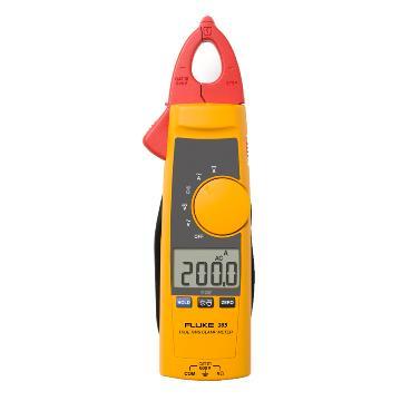 福禄克/FLUKE 钳形表,FLUKE-365,真有效值,鸟嘴型钳头,200A交直流