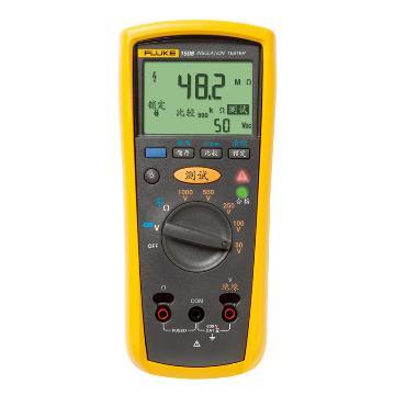 福禄克/FLUKE 绝缘测试仪,50/100/250/500/1000V五档测试电压,FLUKE-1508