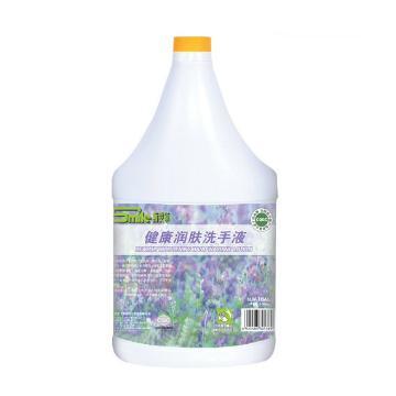 斯麥爾健康潤膚洗手液,X023-1, 1加侖 單位:桶