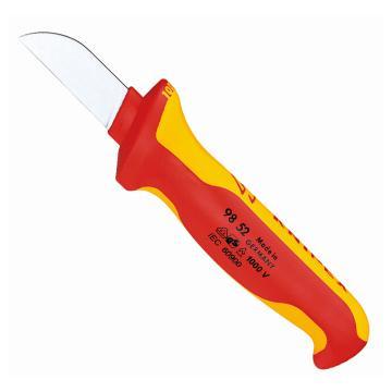 凯尼派克 Knipex 电工绝缘电缆刀,98 52