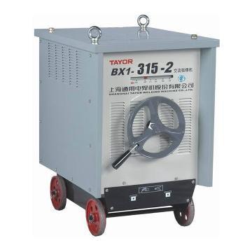通用交流弧焊机,BX1-315-2