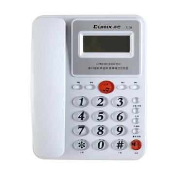齐心 T100 电话机 多功能超值 白