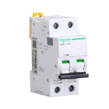 施耐德 微型断路器,iC65N 2P C10A,A9F18210