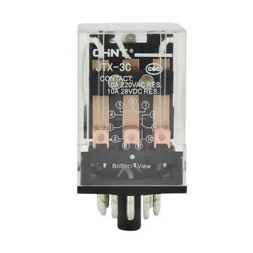 正泰CHINT JTX小型电磁继电器,JTX-3C AC220V