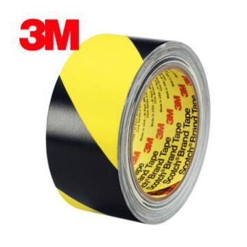 5702黄黑相间地面警示胶带,60mmx33m