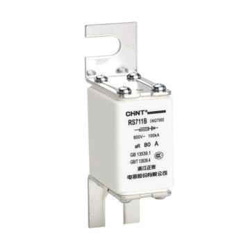 正泰CHINT 熔芯,RS711C (NGTC1) 160A 400V