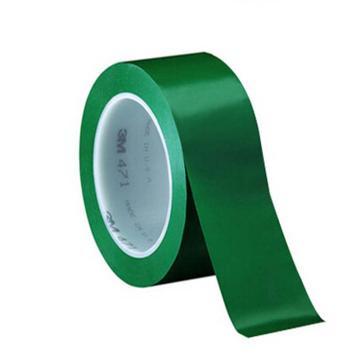 3M 聚氯乙烯膠帶,50mm×33m,綠色,471