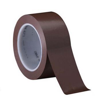 3M 棕色471聚氯乙烯胶带,50mmx33m