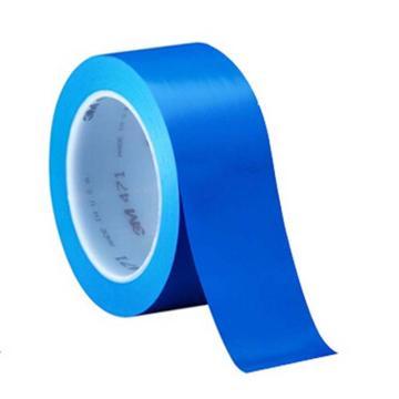 3M 聚氯乙烯膠帶,50mm×33m,藍色,471