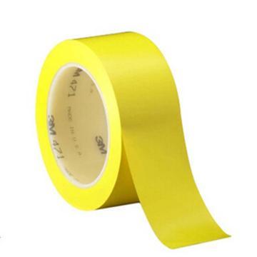 3M 聚氯乙烯胶带,黄色,471,40mm×33m