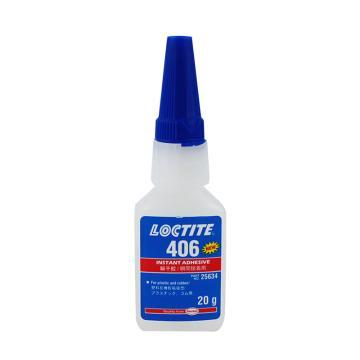 乐泰 瞬干胶,Loctite 406 超低粘度 表面不敏感型,20g