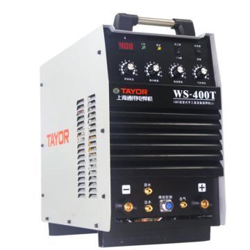 通用氩弧焊机,WS-400T,氩弧焊/手工焊两用