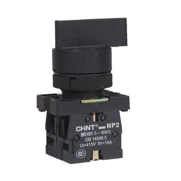 正泰 按钮开关,NP2-EJ25 1常开1常闭 塑料头 锁定2位置