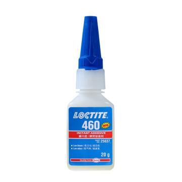 乐泰 瞬干胶,Loctite 460 低粘度 低白化,20g
