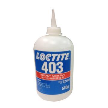 乐泰 瞬干胶,Loctite 403 中粘度 低白化,500g
