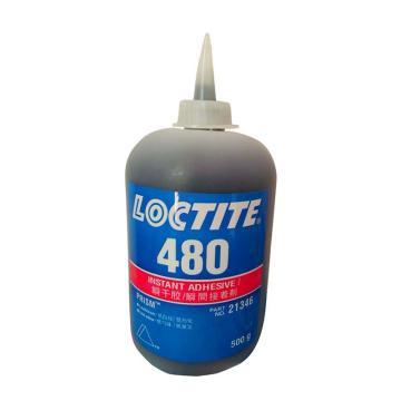 乐泰 瞬干胶,Loctite 480 抗湿气 增韧型 抗冲击,500g