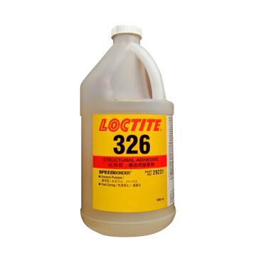 乐泰 丙烯酸 结构粘结胶,Loctite 326 高粘度 厌氧型,1L