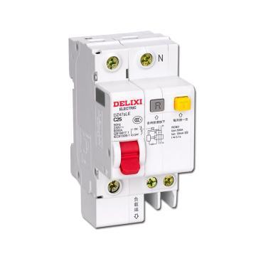德力西 微型漏电保护断路器,DZ47sLE 1P+N C25A 100mA,DZ47SLEN1C25R100