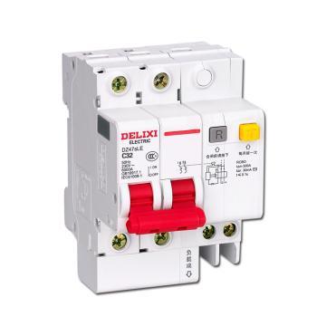 德力西DELIXI 微型漏电保护断路器,DZ47sLE 2P C50A 50mA,DZ47SLEN2C50R50