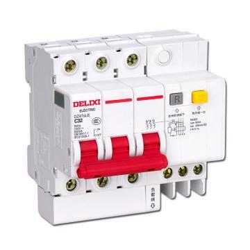 德力西DELIXI 微型漏电保护断路器,DZ47sLE 3P C50A 50mA,DZ47SLEN3C50R50