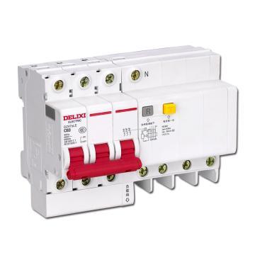 德力西DELIXI 微型漏电保护断路器,DZ47sLE 3P+N C50A 50mA,DZ47SLEN6C50R50