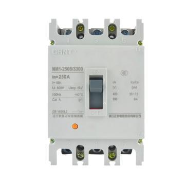 正泰 塑壳断路器,NM1-250H/3300 250A