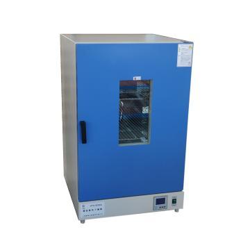 鼓风干燥箱,立式,液晶显示,HTg-9070A,控温范围:RT+10~250℃,公称容积:80L,工作室尺寸:400x425x445mm