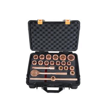 """桥防 防爆重型套筒组套,3/4""""铍青铜,21件套,101L-BE"""