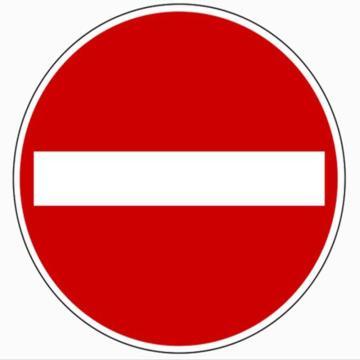 安赛瑞 交通标识-禁止驶入,铝板覆反光贴膜,背后带铝槽,Ф600mm,11007