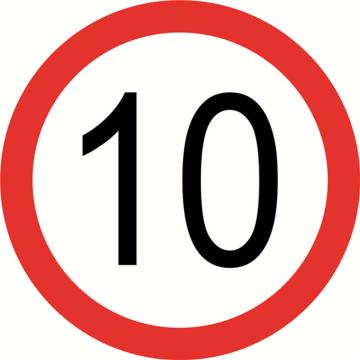 安赛瑞 交通标识-限速10公里,铝板覆反光贴膜,背后带铝槽,Ф600mm,11021