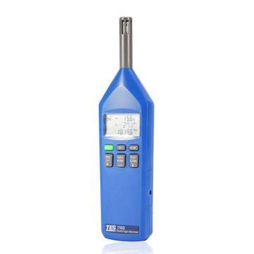 泰仕/TES 溫度/濕度/大氣壓力計,TES-1160