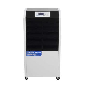 百奥 除湿机,  YDA-870EB     除湿量70升/天。不含安装
