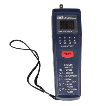 泰仕/TES 网络缆线测试器,TES-45A