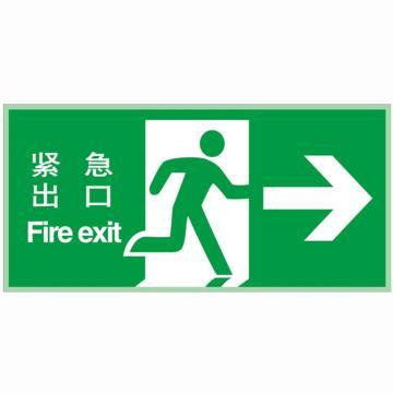 安赛瑞 自发光出口标识(紧急出口,向右),自发光板,370×180mm,中英文,20255