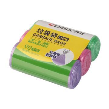 齐心 L109E 垃圾袋30个三组装(45*55cm*30个*3卷) 彩