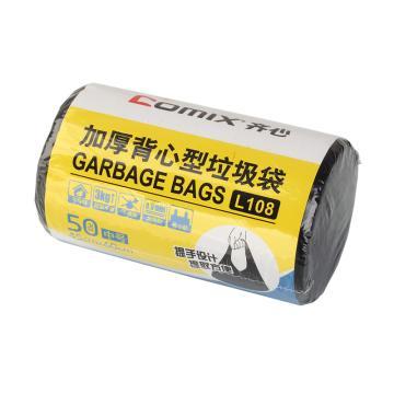 齊心COMIX 可降解加厚背心型垃圾袋,L108 ,50個裝45*60cm 黑 單位:卷