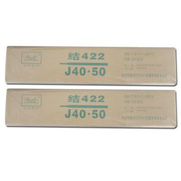 金桥低碳钢焊条,J422(E4303),Φ4.0,5公斤/包