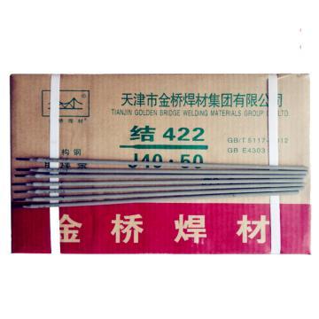 金桥低碳钢焊条,J422(E4303),Φ5.0,20公斤/箱