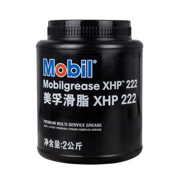 美孚轴承润滑脂,Mobilgrease XHP 222,2kg*6