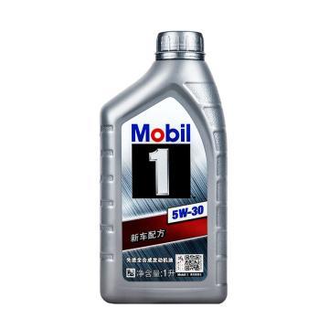 美孚 全合成 机油,美孚1号,银美孚5W-30,SN级,1L