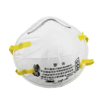 3M 防尘口罩,8210CN,N95 中英文防伪包装,20个/盒