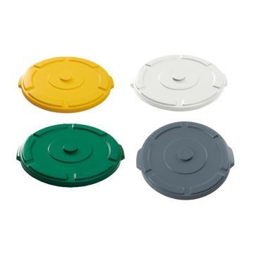 圆形桶盖,Trust,配1012用  黄色 50.7cm×6.6cm