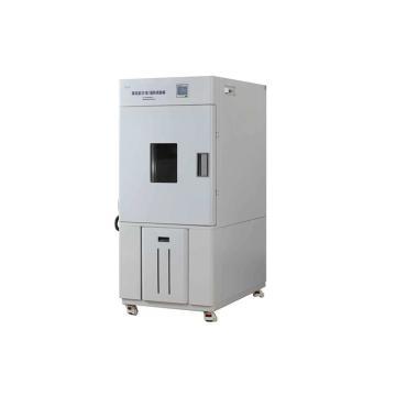 一恒 高低温试验箱,控温范围:-20℃~120℃,内胆尺寸:400×380×450mm,BPHS-060A