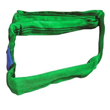 圆吊带,圆形吊装带, 2T×1m 绿色