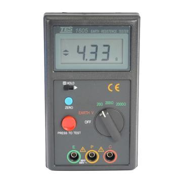 泰仕/TES 数字接地电阻计TES-1605